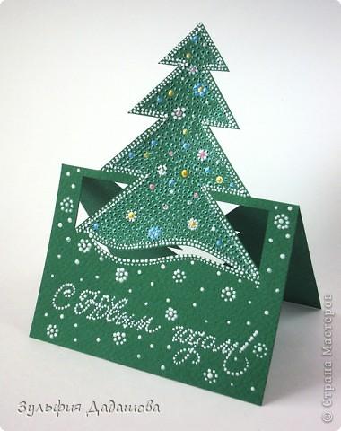 Открытка Новый год Вырезание Новогодняя открытка Бумага Краска фото 1