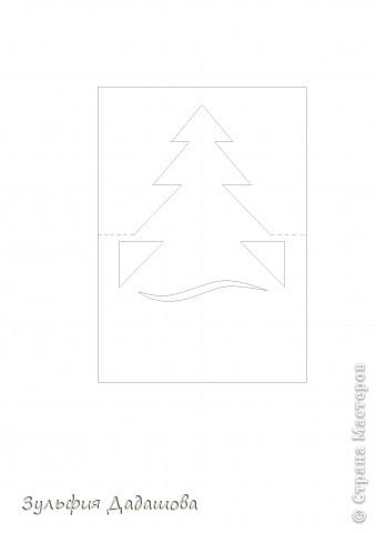 Открытка Новый год Вырезание Новогодняя открытка Бумага Краска фото 3