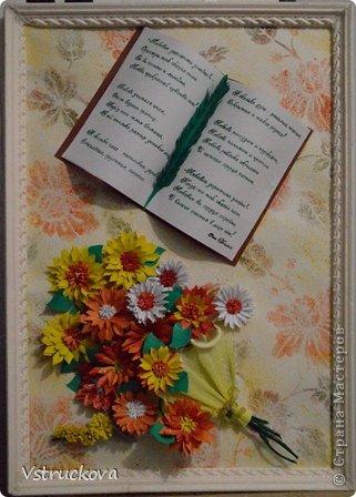 Стенгазета День учителя Квиллинг Подарок первой учительнице Бумажные полосы фото 1