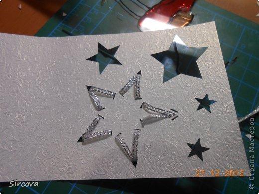 Мастер-класс Открытка Новый год Вырезание Новогодняя открытка Бумага фото 4