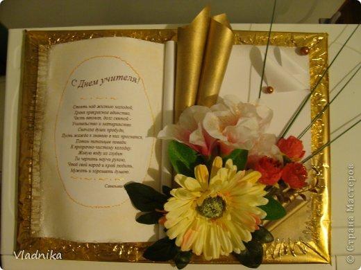 Декор предметов День рождения День учителя Свадьба Декорированная книга Бумага Бусинки Материал оберточный фото 1