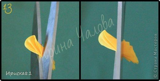 Мастер-класс Цумами Канзаши Нарцисс МК из ткани в технике Канзаши Хана Ленты Ткань фото 14