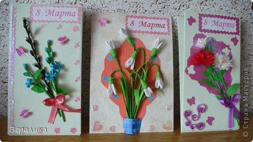 Открытка 8 марта Квиллинг Догоняя 8 Марта Бумажные полосы фото 1