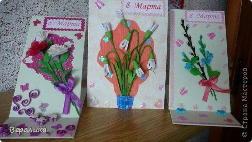 Открытка 8 марта Квиллинг Догоняя 8 Марта Бумажные полосы фото 2