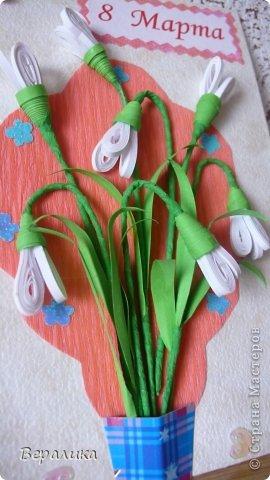 Открытка 8 марта Квиллинг Догоняя 8 Марта Бумажные полосы фото 3