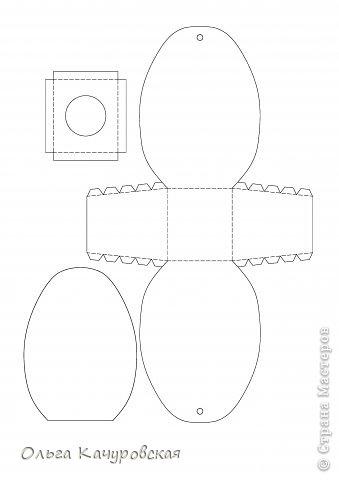 Мастер-класс Упаковка Пасха Вырезание Пасхальные корзинки Бумага фото 32