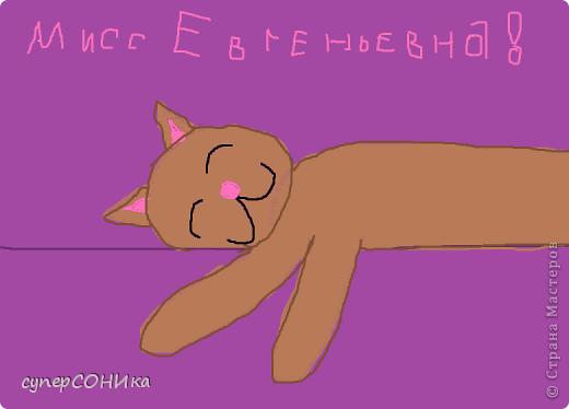 Кошки в мире творчества:) Miss_evgenevna