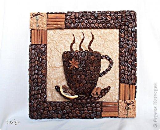 Декор предметов Моделирование Натворила всяко-разно Кофе фото 10