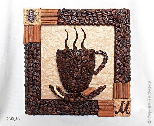 Декор предметов Моделирование Натворила всяко-разно Кофе фото 18