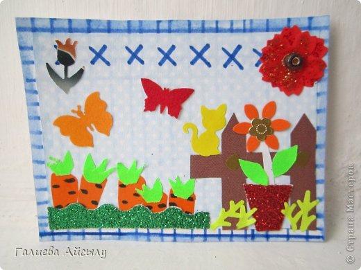 Карточка АТС Аппликация АТС на конкурс Огород  Бумага Бумага бархатная Бусинки фото 1