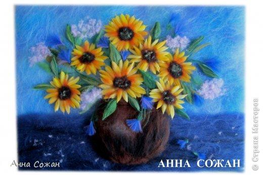 Картина панно рисунок Валяние фильцевание Рисование и живопись Солнечные цветы Шерсть