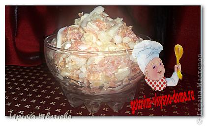 Кулинария Мастер-класс Рецепт кулинарный Салат объеденье С семгой Продукты пищевые фото 1