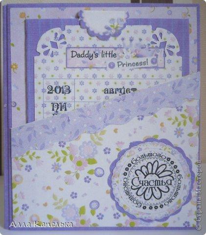 Открытка Скрапбукинг День рождения Аппликация С Днем Рождения моя Принцесса Бумага фото 2