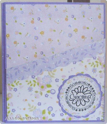 Открытка Скрапбукинг День рождения Аппликация С Днем Рождения моя Принцесса Бумага фото 3