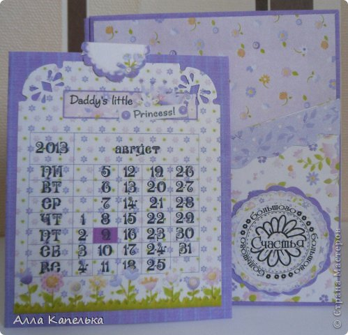 Открытка Скрапбукинг День рождения Аппликация С Днем Рождения моя Принцесса Бумага фото 1