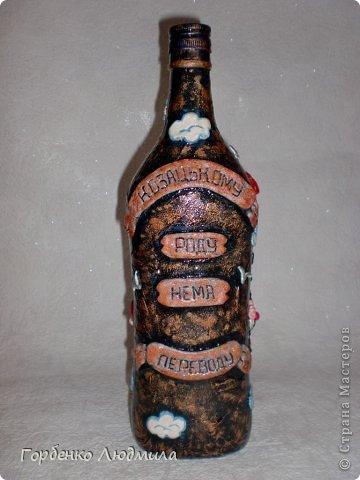 Декор предметов Лепка Бутылки Казаки и Медовые соты Салфетки Тесто соленое фото 17