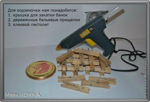 Мастер-класс Свит-дизайн Кашпо из деревянных прищепок Клей Прищепки фото 2