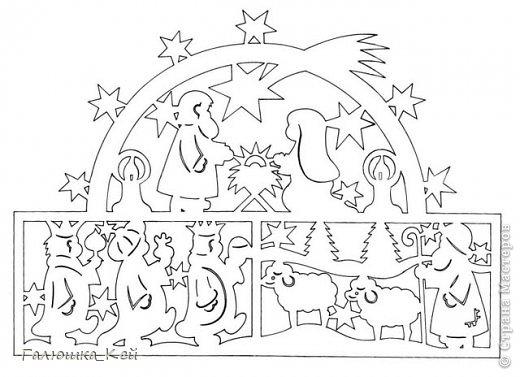 Поделка изделие Рождество Вырезание Ночь на Рождество Бумага фото 2