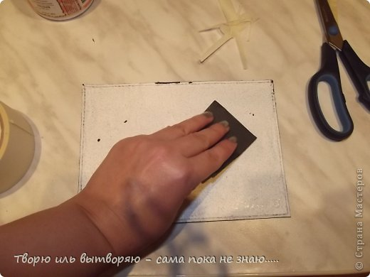 Декор предметов Декупаж Глаза боятся - руки делают  Кожа фото 8