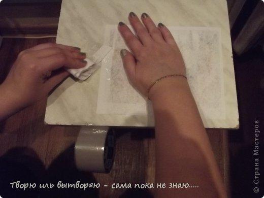 Декор предметов Декупаж Глаза боятся - руки делают  Кожа фото 20