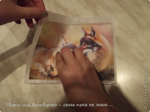 Декор предметов Декупаж Глаза боятся - руки делают  Кожа фото 30