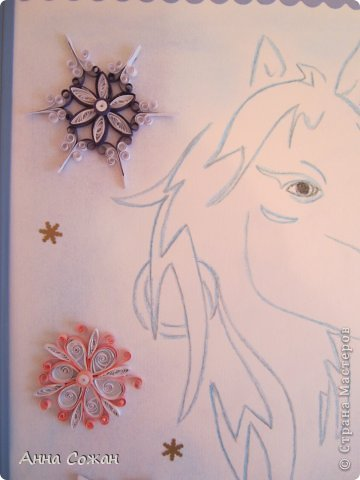 Коллективная работа Новый год Бумагопластика Квиллинг Итоги конкурса Рождественская звезда Бумажные полосы фото 12