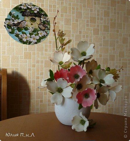 Мастер-класс Поделка изделие Лепка Делаем цветущий кизил Flowering Dogwood  для букета панно или торта  Тесто соленое Фарфор холодный фото 1