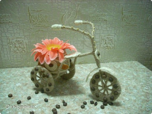 Мастер-класс Поделка изделие 8 марта Моделирование конструирование Шпагатный велосипед МК Кофе Проволока Шпагат фото 4