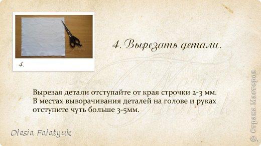 Куклы Мастер-класс Шитьё Первый МК по созданию куклы Darina + Выкройка  Ткань фото 9
