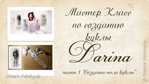 Куклы Мастер-класс Шитьё Первый МК по созданию куклы Darina + Выкройка  Ткань фото 1