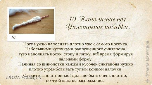 Куклы Мастер-класс Шитьё Первый МК по созданию куклы Darina + Выкройка  Ткань фото 28