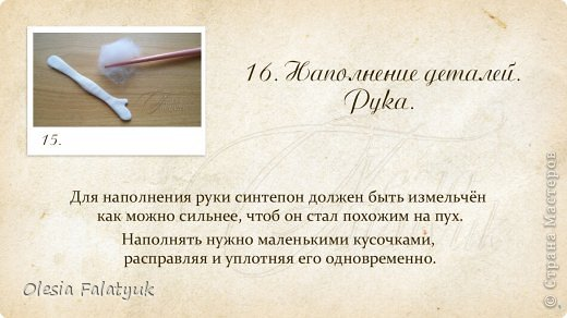 Куклы Мастер-класс Шитьё Первый МК по созданию куклы Darina + Выкройка  Ткань фото 40