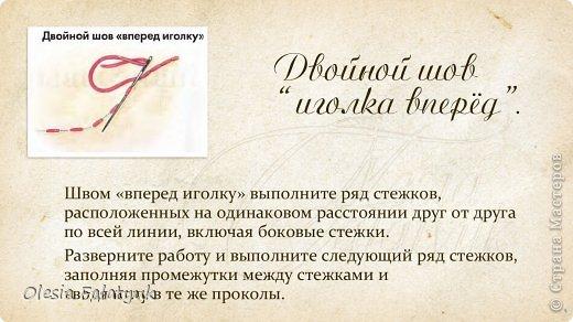 Куклы Мастер-класс Шитьё Первый МК по созданию куклы Darina + Выкройка  Ткань фото 48