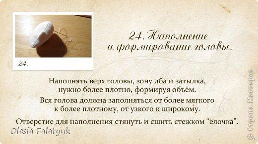 Куклы Мастер-класс Шитьё Первый МК по созданию куклы Darina + Выкройка  Ткань фото 61