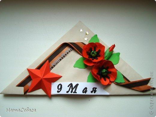 Открытка Скрапбукинг День Победы Аппликация Бумагопластика Оригами Открытка к 9 мая Бумага фото 1