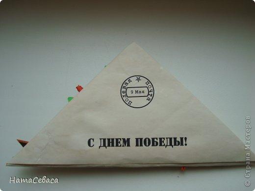 Открытка Скрапбукинг День Победы Аппликация Бумагопластика Оригами Открытка к 9 мая Бумага фото 2