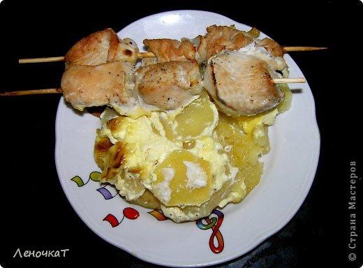 Кулинария Мастер-класс Рецепт кулинарный Шашлычок на картошечке Продукты пищевые фото 1