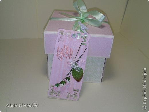 Поделка изделие Свадьба Ассамбляж Подарки к свадьбе Бумага Ленты фото 1