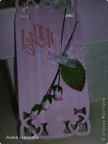 Поделка изделие Свадьба Ассамбляж Подарки к свадьбе Бумага Ленты фото 2
