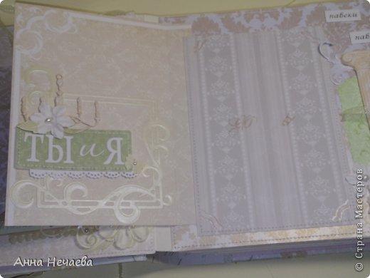 Декор предметов Свадьба Ассамбляж Мой самый главный подарок Бумага Бусины Глина Клей Ленты фото 13