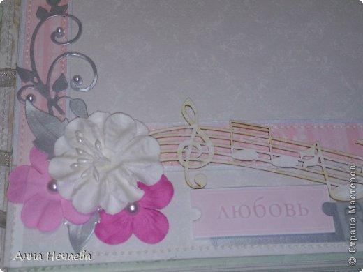 Декор предметов Свадьба Ассамбляж Мой самый главный подарок Бумага Бусины Глина Клей Ленты фото 38