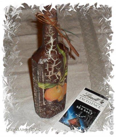Декор предметов День рождения Декупаж Бутылочка Апельсиновый нектар Стекло фото 1