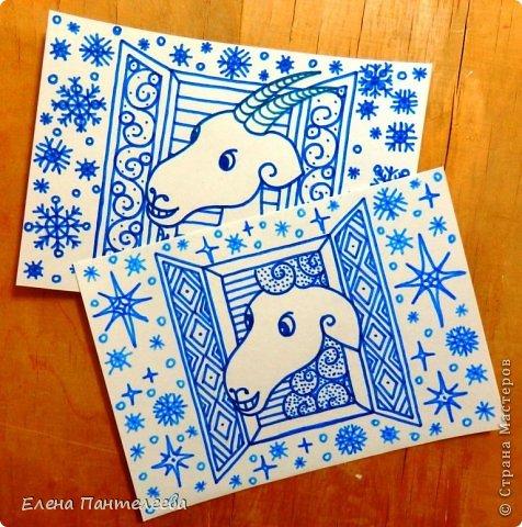 Мастер-класс Урок рисования Рисование и живопись Рисуем символ 2015 года МК Бумага фото 1