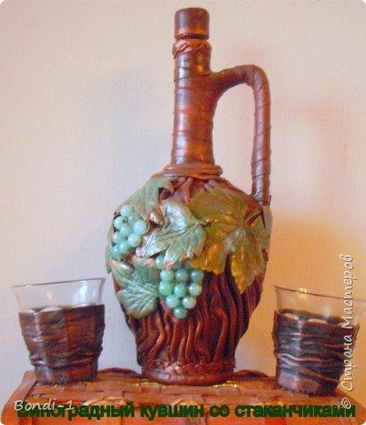 Декор предметов Ассамбляж Комплект с монетками Бутылки стеклянные Кожа Стаканы фото 5