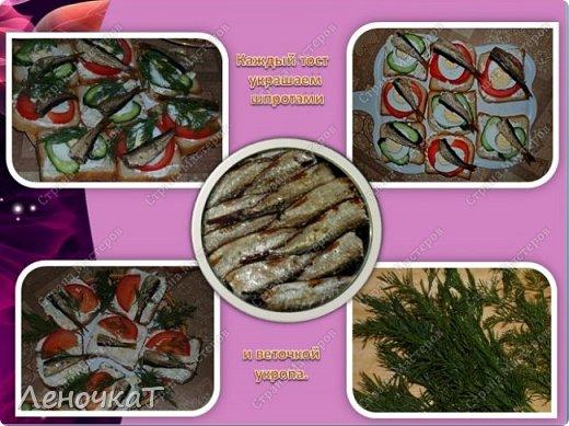 Кулинария Мастер-класс Рецепт кулинарный Праздничный фейерверк Продукты пищевые фото 14