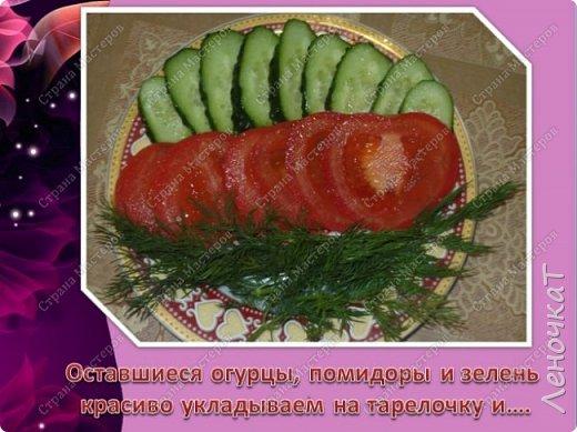 Кулинария Мастер-класс Рецепт кулинарный Праздничный фейерверк Продукты пищевые фото 15