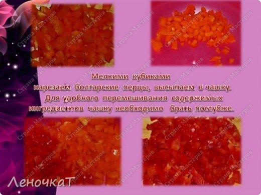 Кулинария Мастер-класс Рецепт кулинарный Праздничный фейерверк Продукты пищевые фото 5