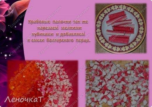 Кулинария Мастер-класс Рецепт кулинарный Праздничный фейерверк Продукты пищевые фото 6