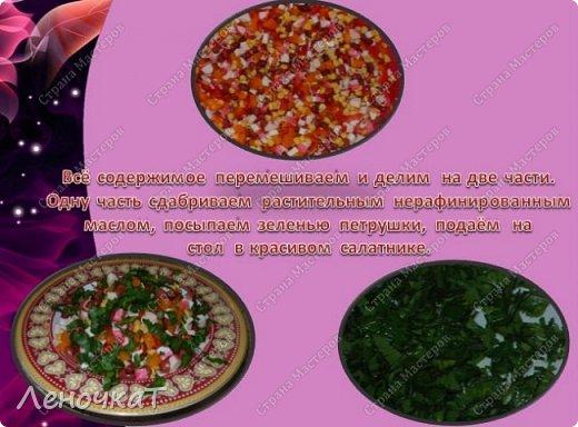 Кулинария Мастер-класс Рецепт кулинарный Праздничный фейерверк Продукты пищевые фото 8