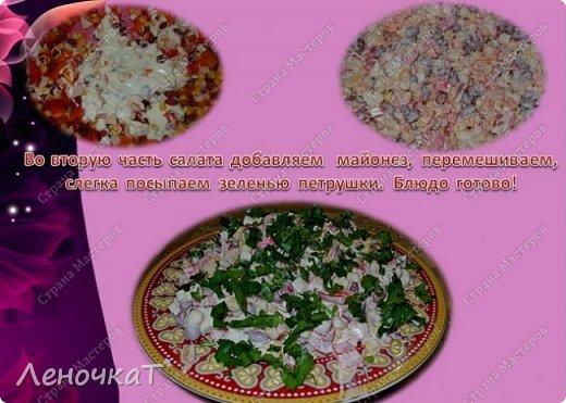 Кулинария Мастер-класс Рецепт кулинарный Праздничный фейерверк Продукты пищевые фото 9